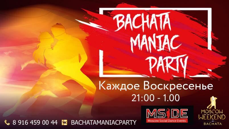 Maniac Party