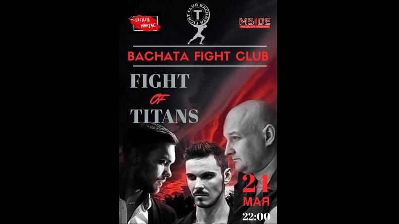 Bachata fight club