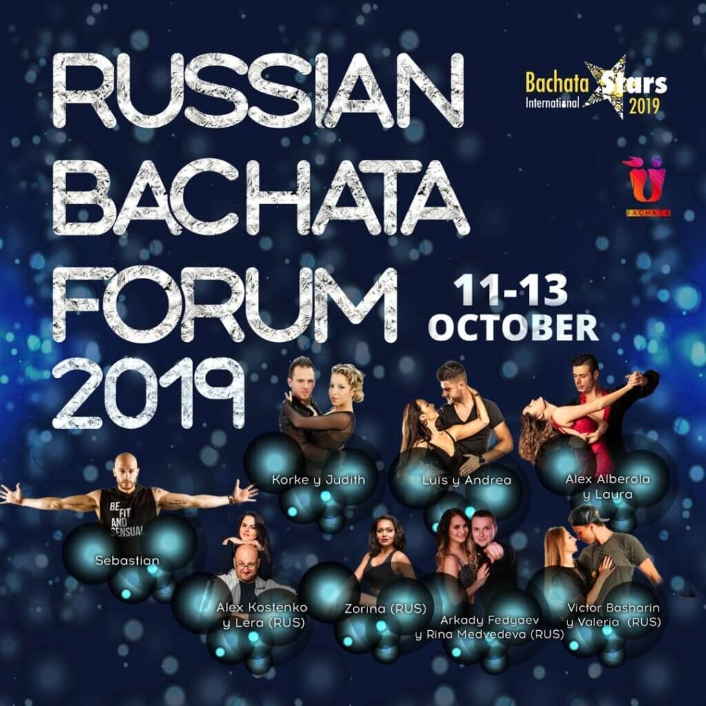 Russian Bachata Forum
